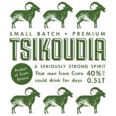 Kritiki tsikoudia 500ml Arodama logo