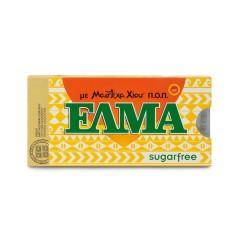 Chewing gums naturel sans sucre au Mastiha grec, paquet fermé