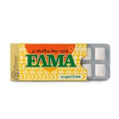Chewing gums naturel sans sucre au Mastiha grec, paquet ouvert