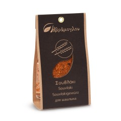 Greek souvlaki seasoning 50g