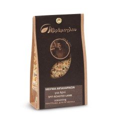 Lamb seasoning 50g