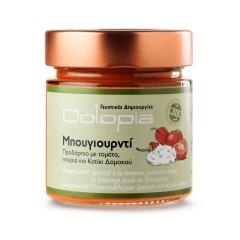Bouyiourntí (mild), tomato...