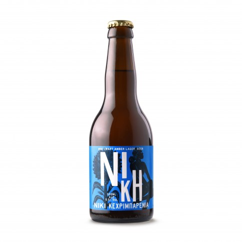 Niki Amber Lager greek craft beer 330ml front view