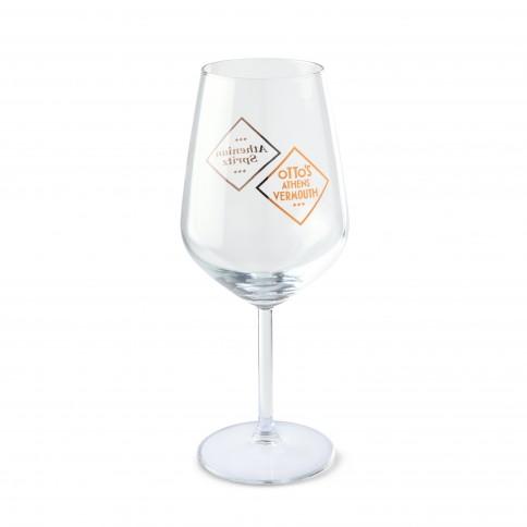 Otto's Spritz Glass for preparing Greek Spritz, front view