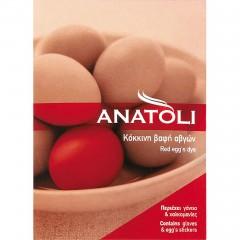 Teinture rouge des œufs pour la Pâque grecque Anatoli, vu de face