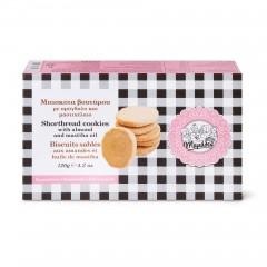 Biscuits sablés aux amandes et huile de Mastiha de Chios, vue de face et détail du produit