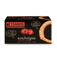 Biscuits grecs aux tomates séchées 70g Tsanos, boîte vue de face