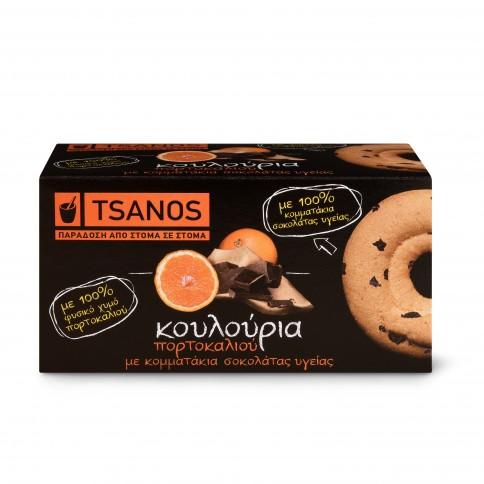 Biscuits grecs à l'orange et chocolat noir 100g Tsanos, boite vue de face