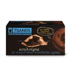 Biscuits grecs aux éclats de chocolat noir 100g Tsanos, boîte vue de face