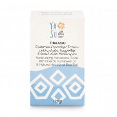 Savon Thalasso de Grèce à l'huile d'olive et sel de Messolonghi 120g Ya Su, boîte vue de face