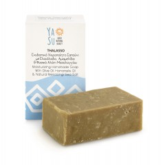Savon Thalasso de Grèce à l'huile d'olive et sel de Messolonghi 120g Ya Su, boîte vue de face et savon