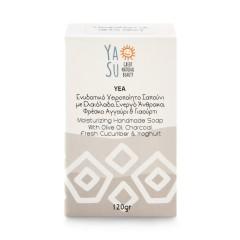 Savon à l'huile d'olive, charbon, concombre et yaourt Yea 120g Ya Su boîte vue de face