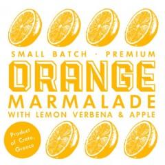 Orange marmalade with apple and verbena citronella 220g Arodama logo