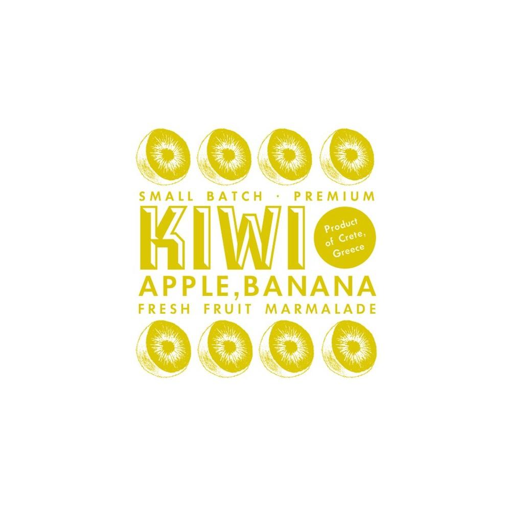 Confiture de kiwi produite artisanalement en petites quantités