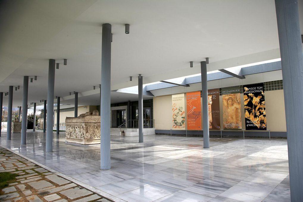 Musée archéologique de Thessalonique - entrée principale