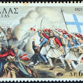25 mars 2021 : le bicentenaire de la Révolution grecque